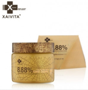 [SALE] XAIVITA Gold Spider Extra Anti Wrinkle Cream 70g